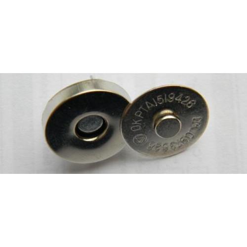 Застёжка магнит, никель (диам. 14мм)