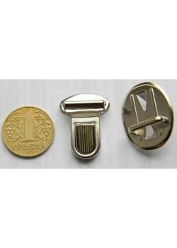 Застёжка портфельная, малая, овал (никель)