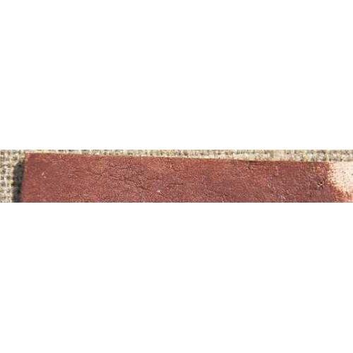 Краска для уреза на полиуретане коричневая 100мл