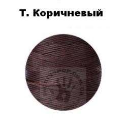 Вощеная нить 0,8мм, тёмно-коричневый, бобина 100 м