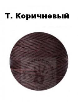 Вощеная нитка 0,8мм, темно-коричневий, бобіна 100 м