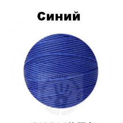 Вощеная нить 0,8мм, синий, бобина 100 м