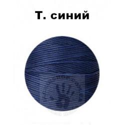 Вощеная нить 0,8мм, тёмно-синий, бобина 100 м