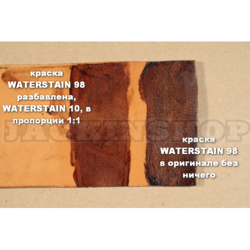 Фарба WATERSTAIN 98, т. Коричнева