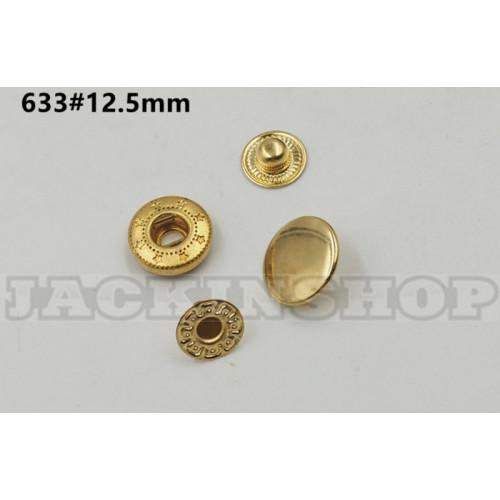 Кнопка латунна Альфа 12,5 мм, 1 шт