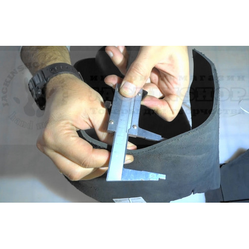 Кожа раменная. Пола 4-4,5 мм